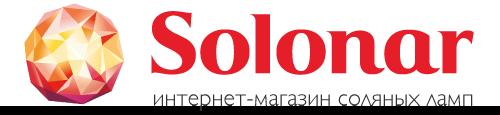 Solonar.ru - интернет-магазин соляных ламп и изделий из соли